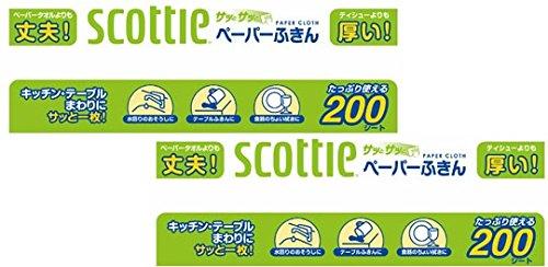 『スコッティ ペーパーふきん サッとサッと 400枚(200組) ×2パック』の1枚目の画像