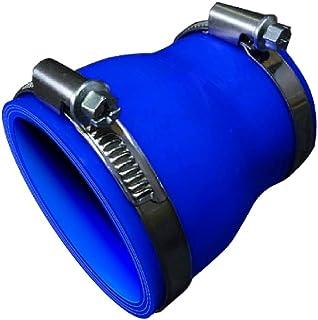 TOYOKING製 ホースバンド付き ハイテク シリコンホース ストレート ショート 異径 内径Φ45⇒Φ76mm 青色 ロゴマーク無し インタークーラー ターボ インテーク ラジェーター ライン パイピング 接続ホース 汎用品
