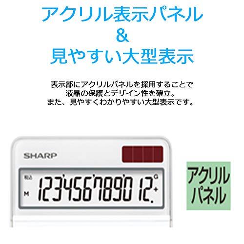 シャープナイスサイズタイプ12桁EL-N432-X