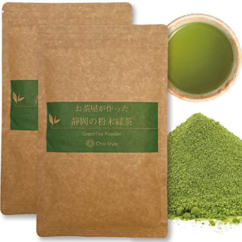 静岡のお茶屋が作った粉末緑茶 100g×2袋