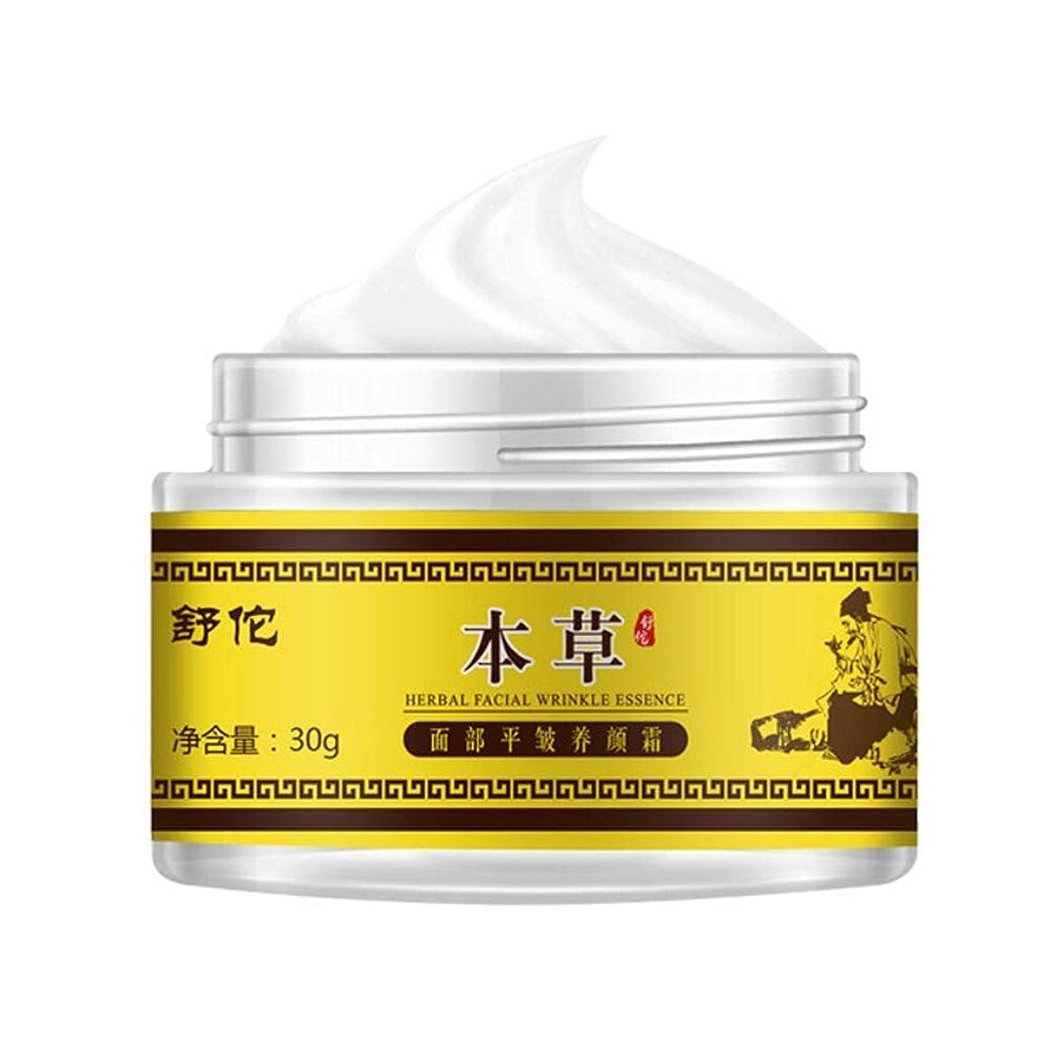 ソーセージ批判的にこどもセンターBETTER YOU (ベター ュー) 本草 面部 養顔クリーム しわ取り 細目を淡化する ハイライト 潤い 修復 保湿 補水 クリーム
