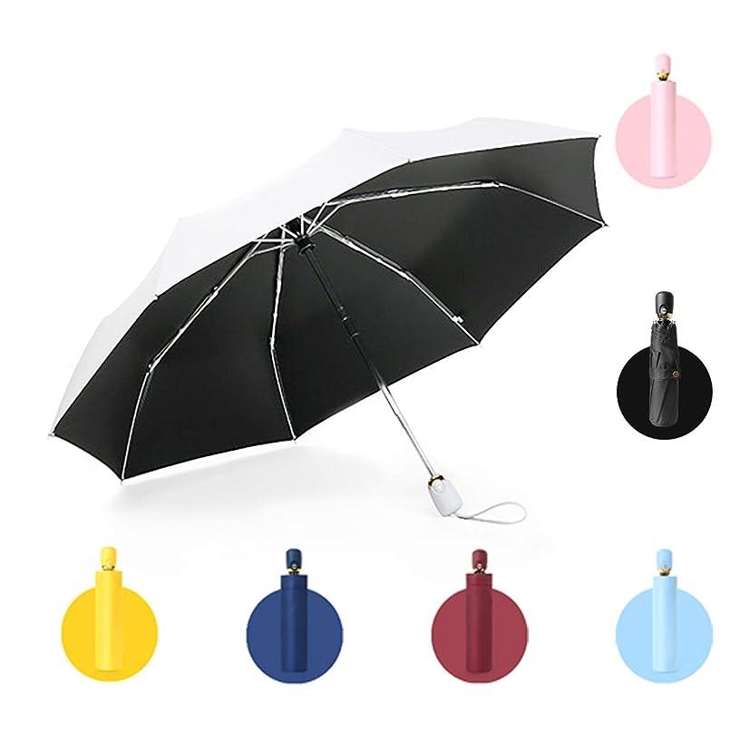 データムプロフィールサミュエル傘傘日傘自動折りたたみ日焼け止めUVF + 50 UV保護100%マカロン色210T高密度水クラス子供通勤雨デュアルユース収納バッグ付から選ぶべき7色