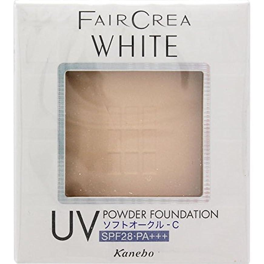 プラスメッシュ分析カネボウフェアクレア(FAIRCREA)ホワイトUVパウダーファンデーション カラー:ソフトオークルC