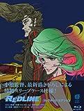 REDLINE コレクターズ・エディション [Blu-ray] image