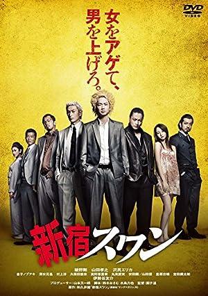 『新宿スワン』シリーズ