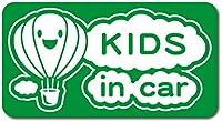imoninn KIDS in car ステッカー 【マグネットタイプ】 No.32 気球 (緑色)