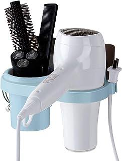 Support pour les Sèche Cheveux, Borte Sèche Cheveux pour Fixation Murale, Boîte de Rangement pour sèche Cheveux, Rangement...