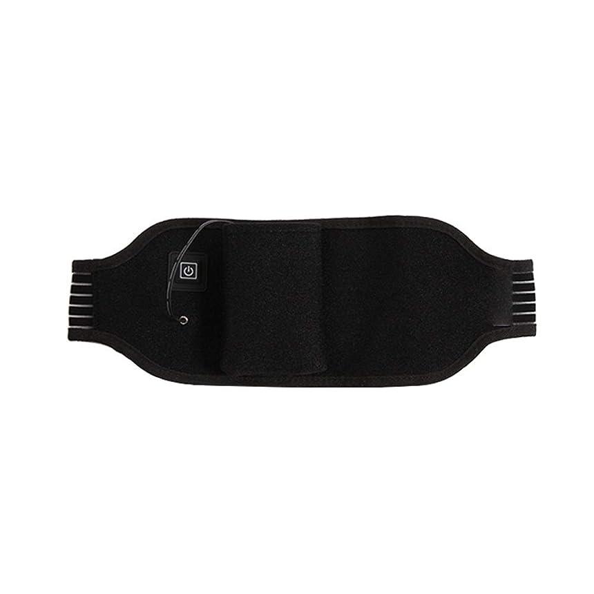 処方変装干渉するポータブルけいれん月経治療の痛みを軽減するための加熱ウエストベルト温水戻るラップサポート調節可能なブレースラスティング 腰痛保護バンド (色 : ブラック, サイズ : FREE SIZE)