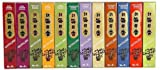 Morning Star Incense - 12 Fragrance Assortment (Total 600 sticks) - Sandalwood, Pine, Musk, Patchouli, Jasmine, Rose, Cedarwood, Amber, Vanilla, Green Tea, Lavender & Cinnamon - 12x50 Sticks
