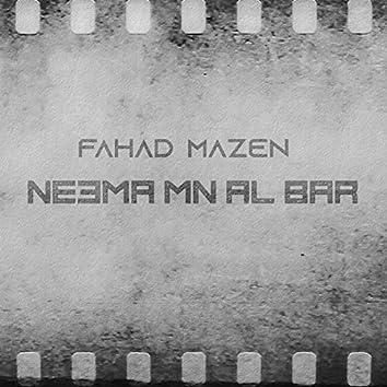 Ne3ma Mn Al Bar