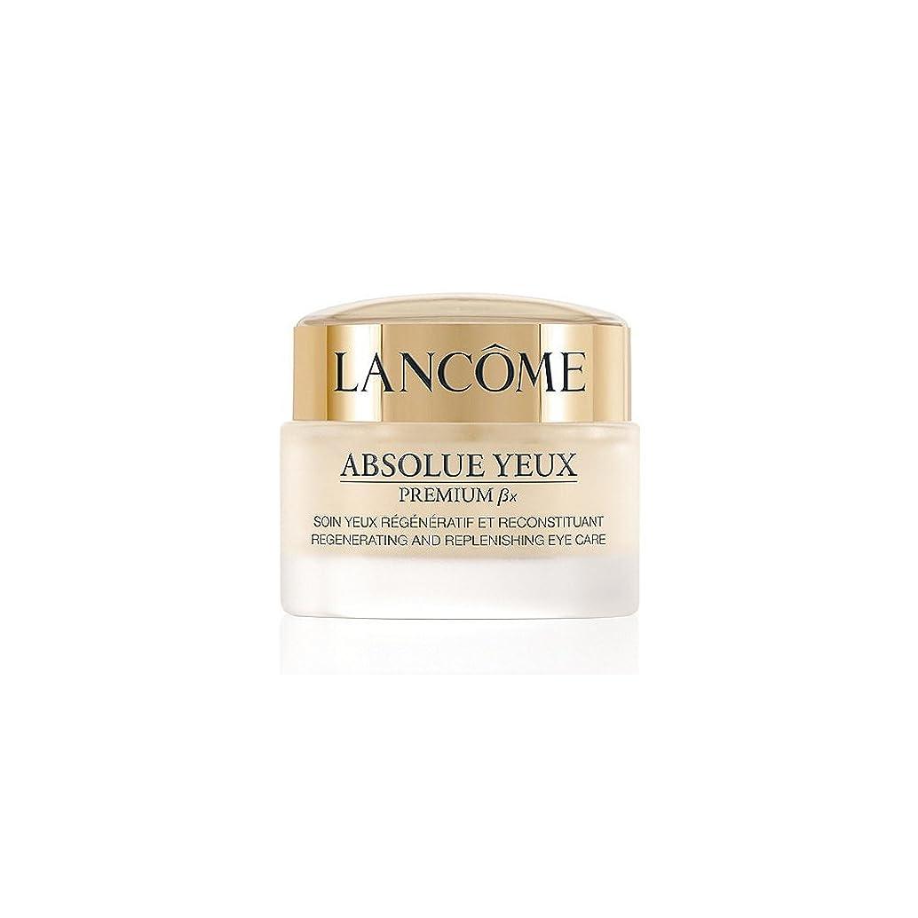 巨大小麦粉やりがいのあるLancome - ランコム15MLアブソリュBX YEUX - 【並行輸入品】