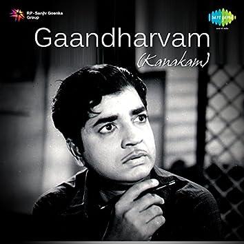 "Sangalpa Saagara (From ""Gaandharvam - Kanakam"") - Single"