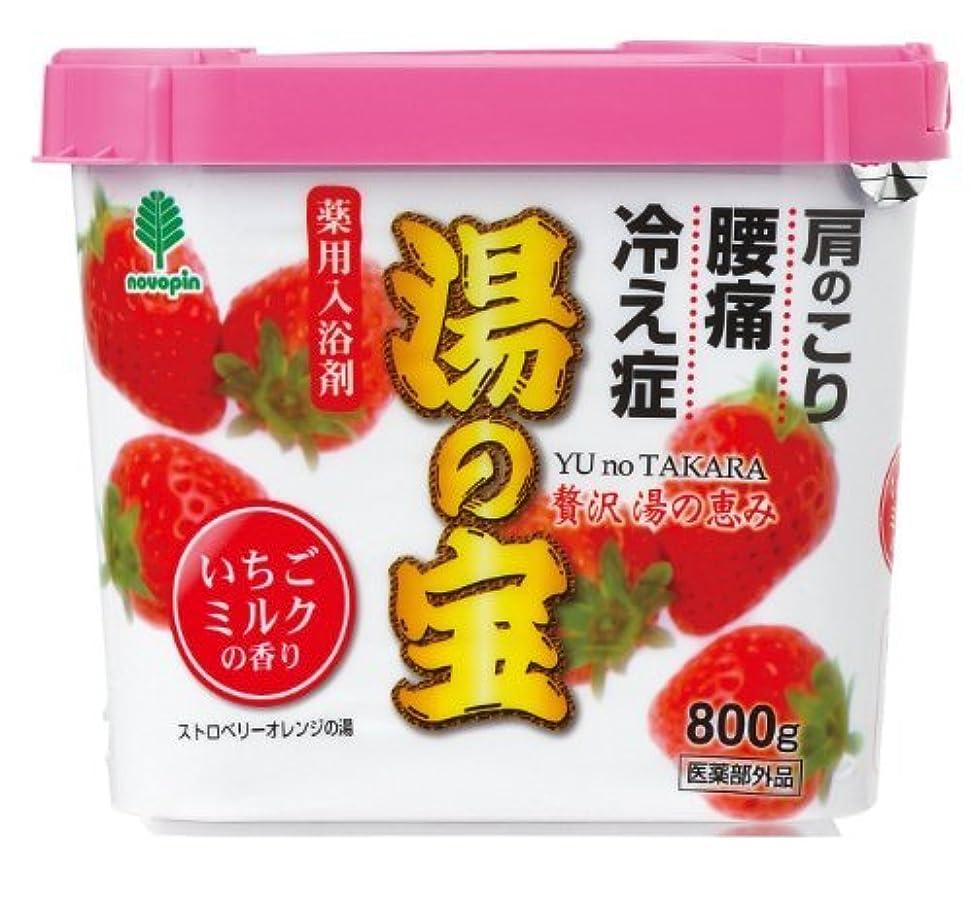 飲食店飢ダウン紀陽除虫菊 湯の宝 いちごミルクの香り 800g【まとめ買い16個セット】 N-0053