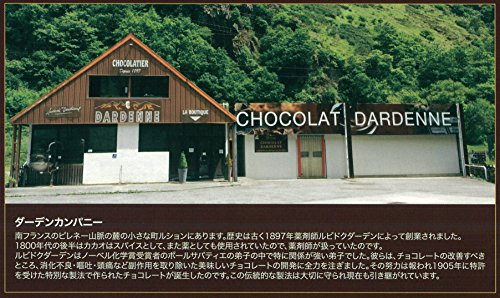 Dardenne(ダーデン)『有機アガベチョコレート』