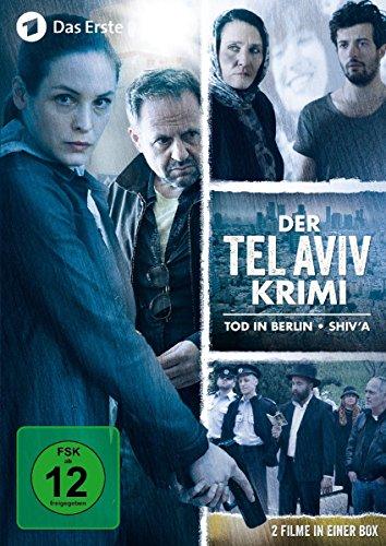 Der Tel Aviv Krimi [2 DVDs]