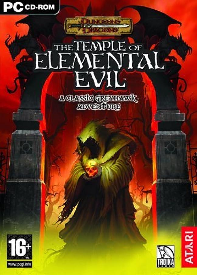 衛星戦術音楽Temple of Elemental Evil by Atari [並行輸入品]