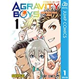 AGRAVITY BOYS 1 (ジャンプコミックスDIGITAL)