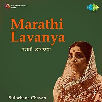 Marathi Lavanya