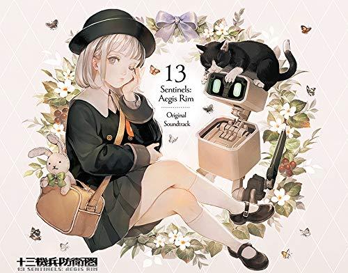 十三機兵防衛圏 オリジナル・サウンドトラック CD