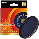 Kenko NDフィルター 77mm PRO ND100000 日食撮影用 177495