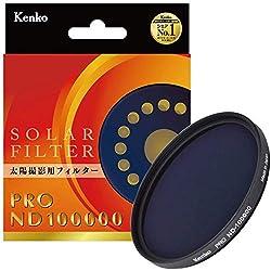 Kenko NDフィルター 82mm PRO ND100000 日食撮影用 182499