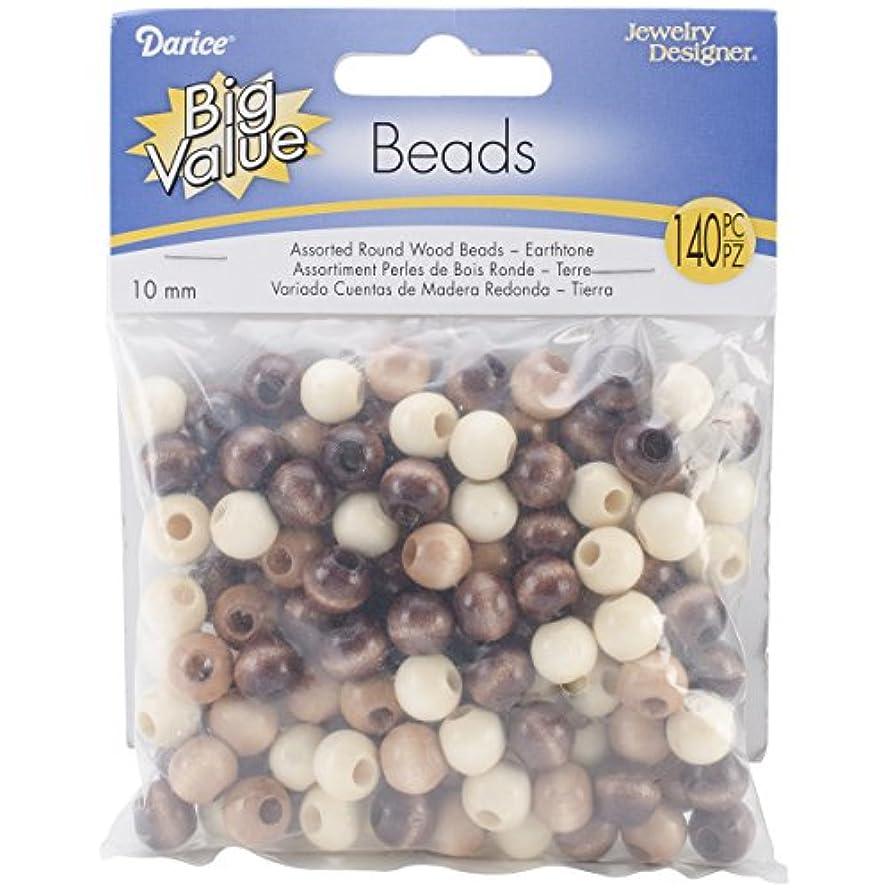Darice Round Earth Tones Wood Beads (140/ Pack), 10mm