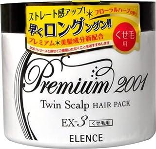 エレンス2001 ツインスキャルプヘアパックEX-3(くせ毛用)