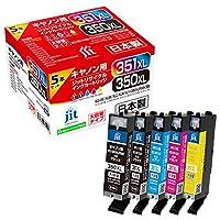 JIT(ジットセレモニー) 【互換】[キヤノン:BCI-351XL+350XL/5MP(大容量5色セット)対応] リサイクルインクカートリッジ JIT-AC3503515PXL