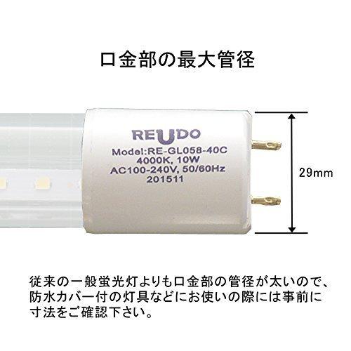 『【広配光】直管形LED蛍光灯15形(44cm) 昼白色(4000K) 9W 990ルーメン【2年保証】(1本単品)』の2枚目の画像
