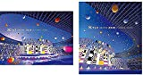 Blu-rayセット アラフェス2020 at 国立競技場 【 通常盤Blu-ray/初回プレス仕様(特殊パッケージ仕様(三方背&デジパック仕様))(72P 嵐LIVEフォトブックレット封入)+通常盤Blu-ray 】 - 嵐