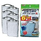 ジェックス 簡単ラクラクパワーフィルター用 交換ろ過材 活性炭パワーマット Lサイズ 6個入