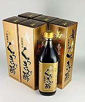 長期熟成 くろきび酢 700ml 【6本セット】
