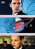 ガタカ[DVD]