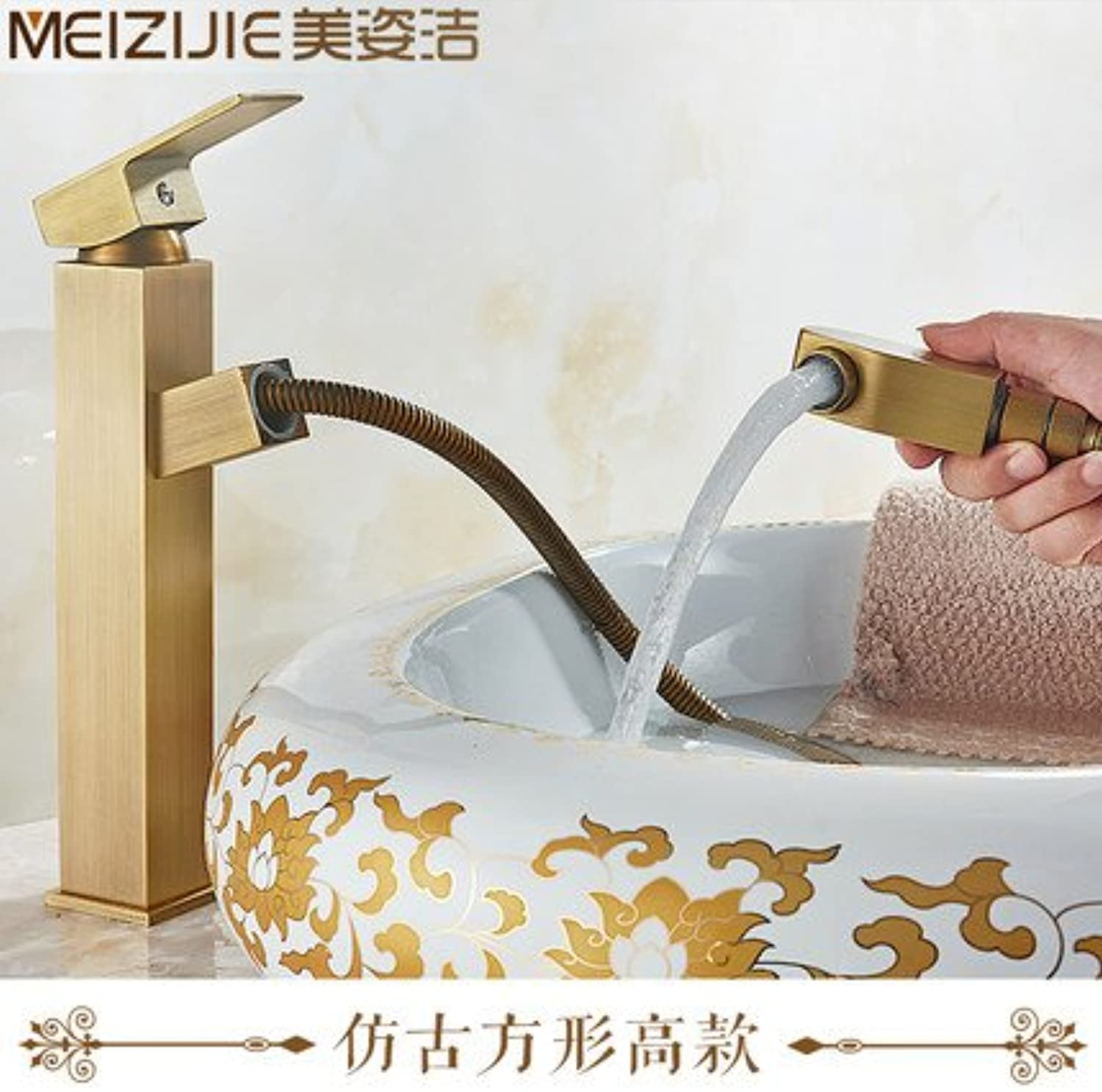 Maifeini Classic Copper Basin Mixer Pull Out The Faucet??The Bathroom Sink Faucet Basin Mixer Brass Tap?, Bronze, Yellow