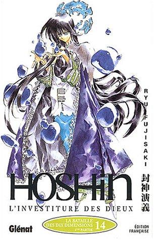 Hôshin, tome 14 : L'investiture des dieux