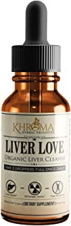 Liver Love - Organic Liver Cleanse - 2 oz Liquid Dietary Supplement - Alcohol Free