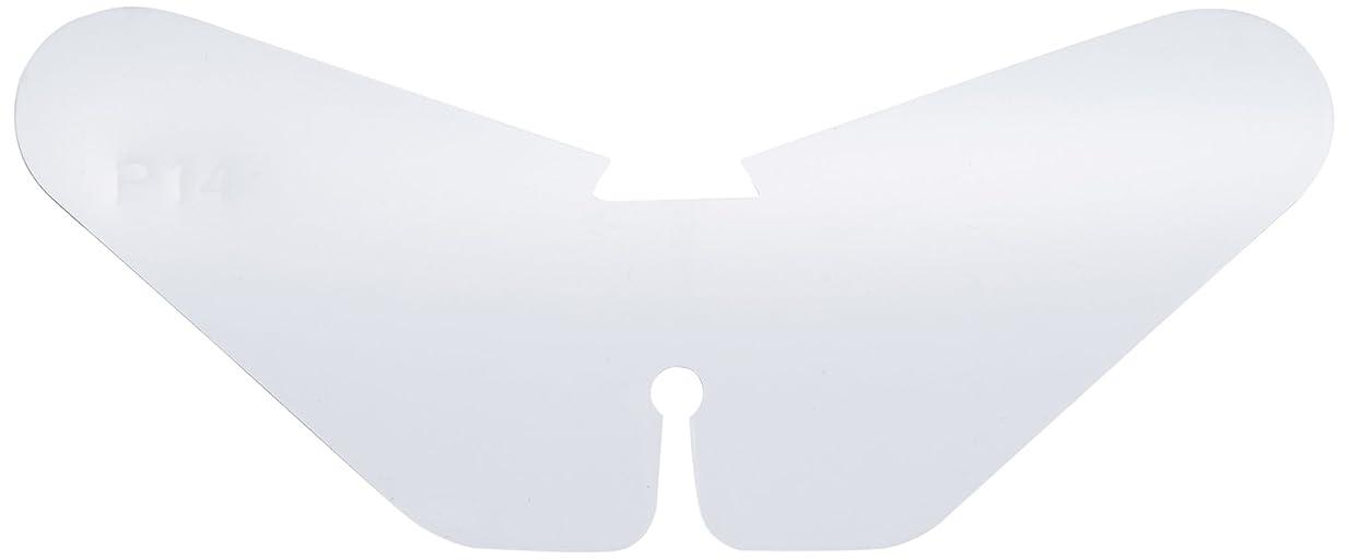 角度中に気晴らしオリタニ ワイシャツ仕上用品 蝶キーパー 1200枚入 L 071014