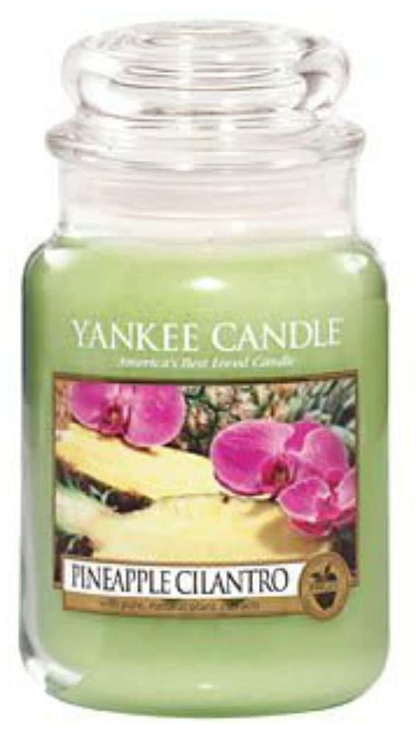 ラベトライアスロン麻酔薬Yankee Candle Pineapple Cilantro Large Jar 22oz Candle [並行輸入品]