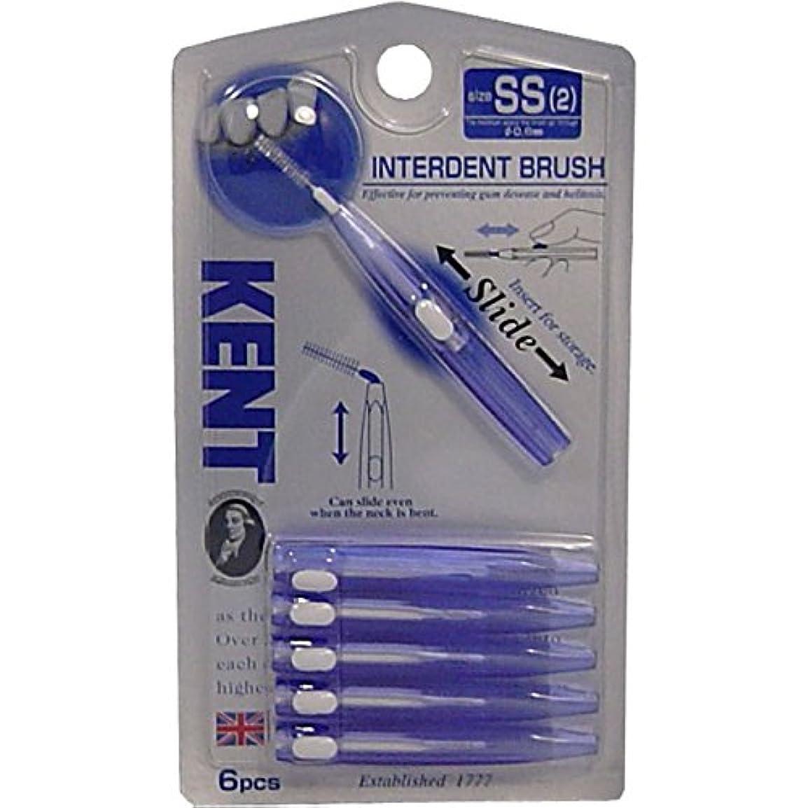 故意のテーブル脈拍KENT(ケント)歯間ブラシ SSサイズ 6本入 ×8個セット