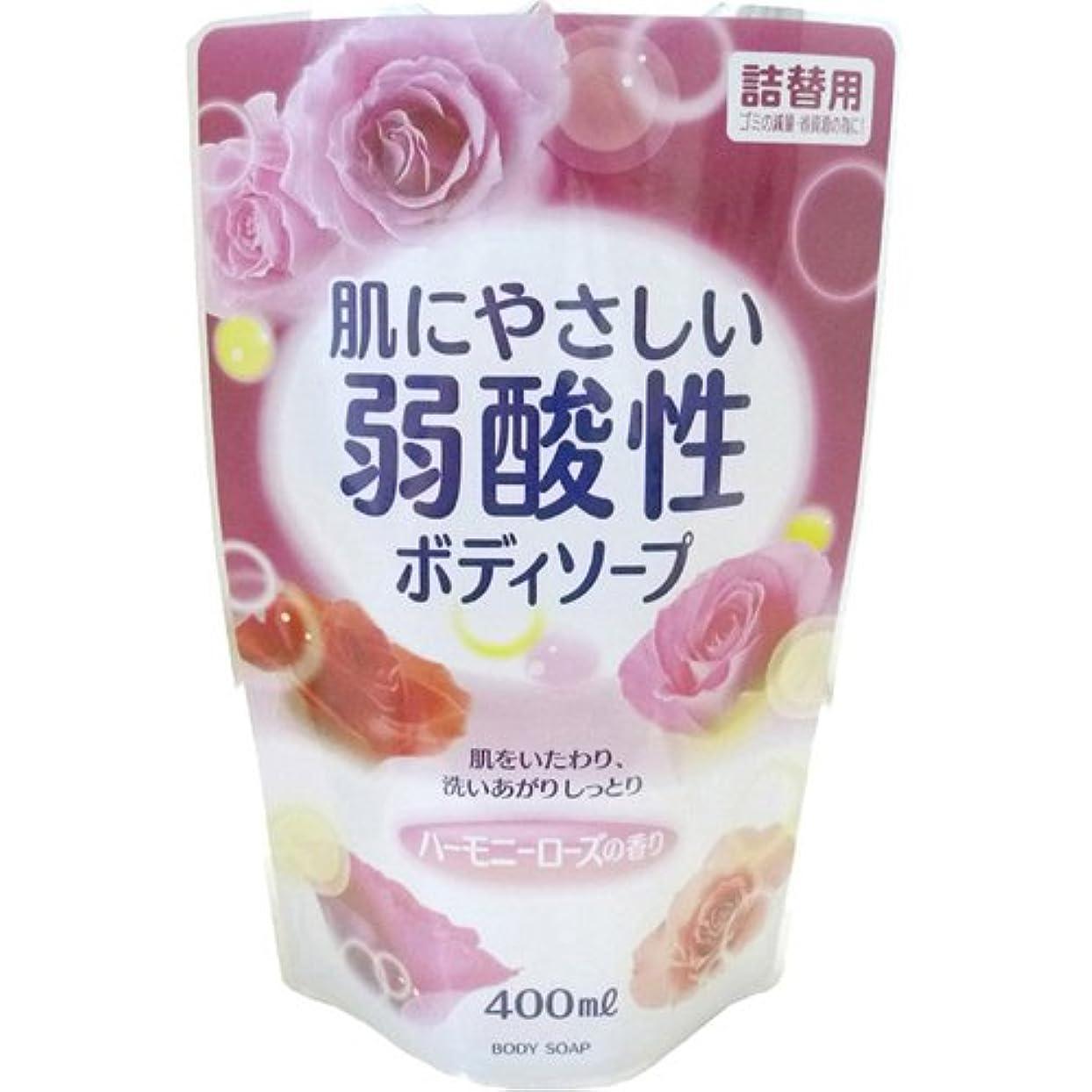 秘書逸話ラテン弱酸性ボディソープ ハーモニーローズの香り 詰替用 400ml