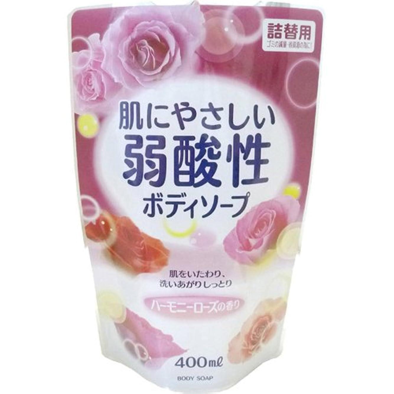 権利を与える装備するメイン弱酸性ボディソープ ハーモニーローズの香り 詰替用 400ml