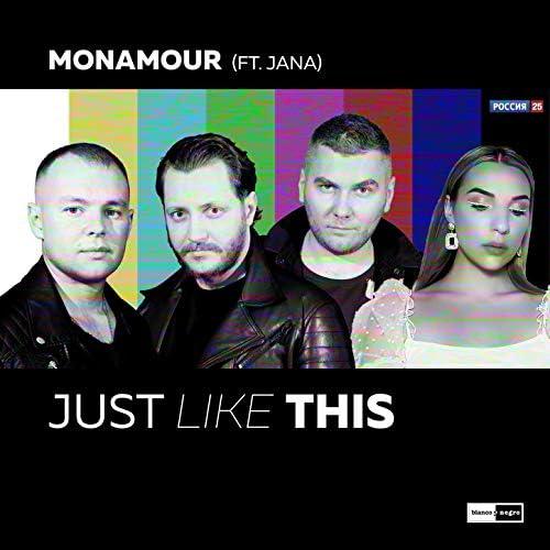 MonAmour feat. Jana