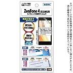 zenfone4 フィルム