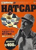 別冊Lightning108 HAT&CAP(ハット&キャップ) (エイムック 2225 別冊Lightning vol. 108)