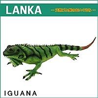 リアルな爬虫類フィギュア LANKA(ランカ) 21390 ラテックス イグアナ 天然ゴム製ぬいぐるみ