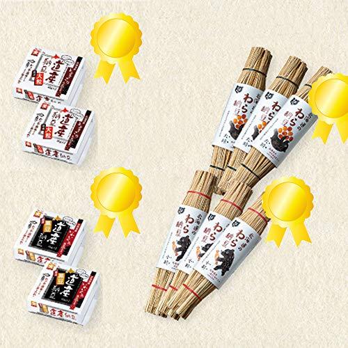 受賞納豆4種セット【わら大粒3本、小粒3本、道産大粒2個、黒豆2個】