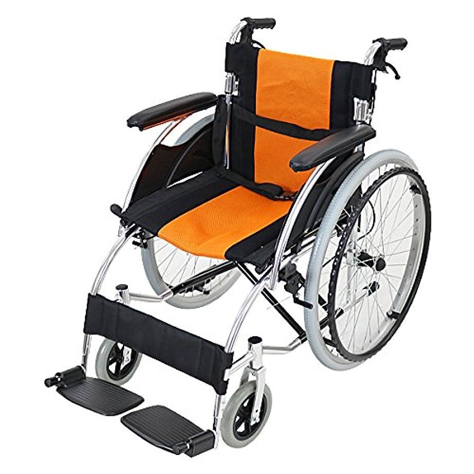 祖母ゴルフ地殻車椅子 アルミ合金製 オレンジ 約13kg 軽量 折り畳み 自走介助兼用 介助ブレーキ付き(ロック機能搭載) ノーパンクタイヤ 自走用車椅子 自走式車椅子 折りたたみ コンパクト 自走用 介助用 自走式 自走 介助 車椅子 車イス 車いす wheelchairs07or