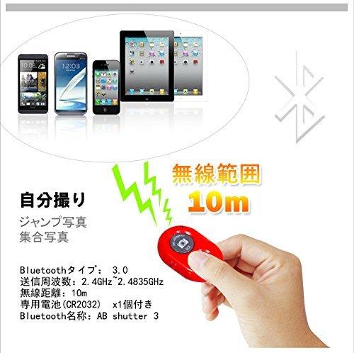 GOCOUPスマートフォン用カメラリモコンA-BシャッターBluetoothリモートforiPhone&Android日本語説明書付き(ピンク)