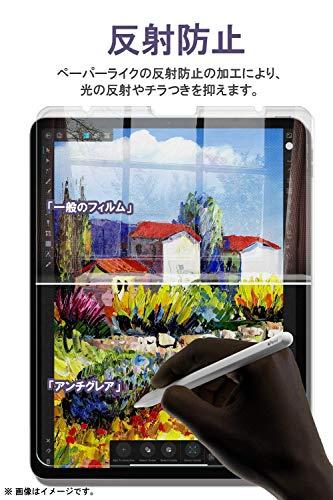 BELLEMOND『iPadPro11ペーパーライクフィルム』