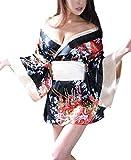 Saoye Fashion Mujer Kimono Japones Vestidos Cosplay Costume Hombros Descubiertos V Cuello Niñas Ropa Vintage Estampado Flores con Pajarita Disfraces Eroticos